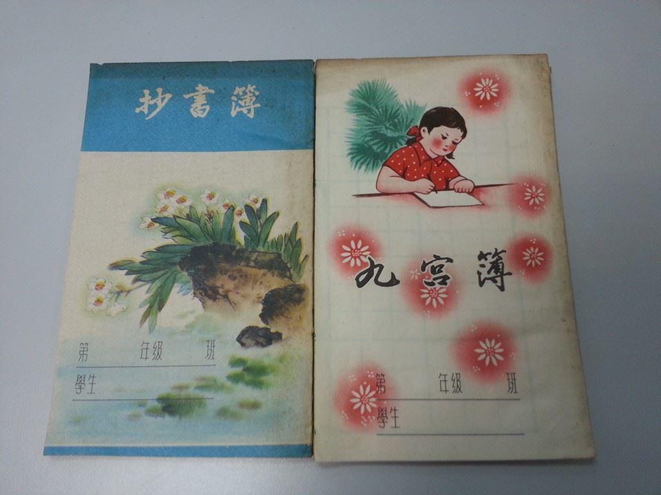 johnmayhk-old-books-20140718-01